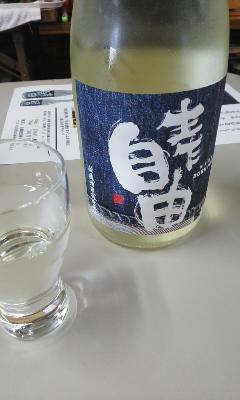 朝市お酒決め 佐藤酒造