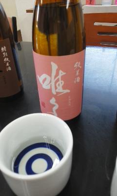朝市お酒決め 竹内酒造