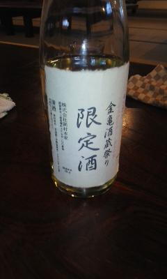 岡村本家で朝市のお酒選び