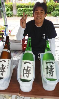 昨日のおさけ日和でのお酒画像