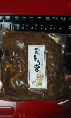 熊本土産 馬筋肉佃煮