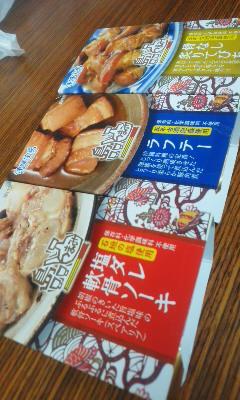 石垣島土産の缶詰め