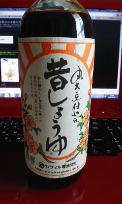 岡山県新見市の醤油