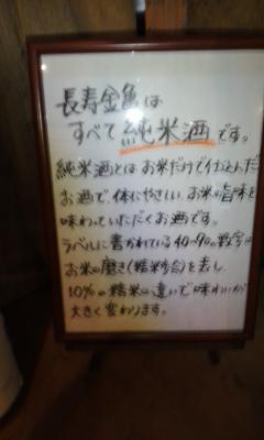 岡村本家 「金亀」100%