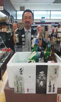 近鉄百貨店草津店で瀬古酒造試飲販売中