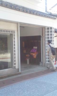 コワーキングスペース&ゲストハウス近江八幡