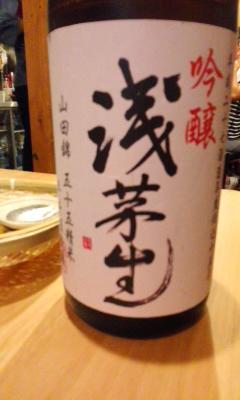 第1回近江の地酒おもてなし普及促進協議会