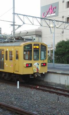 近江鉄道のビア電