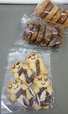 木之本土産のクッキー