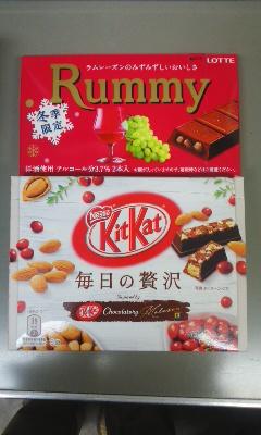 チョコレートの秋