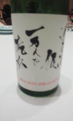 日本酒一万人で乾杯