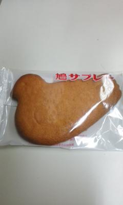 鎌倉研修終わり