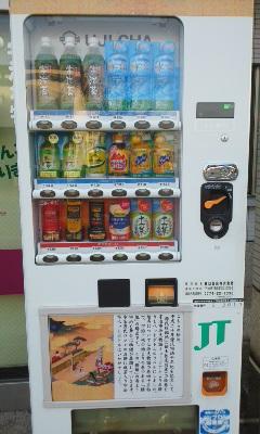 JR宇治駅周辺