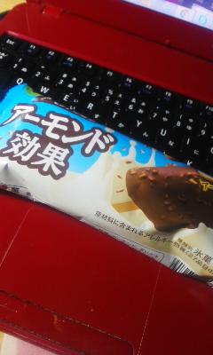 夜中にアイスクリーム