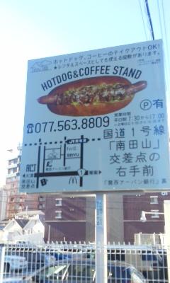 東海道続き