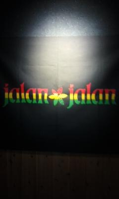 ハチラリ ジャラン ジャラン