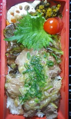 OKAKI 塩ダレ牛肉弁当