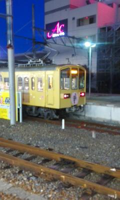 本日の夕刻 近江の地酒電車