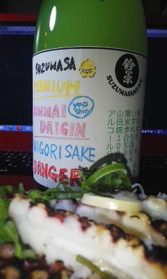 「鈴正宗」純米にごり
