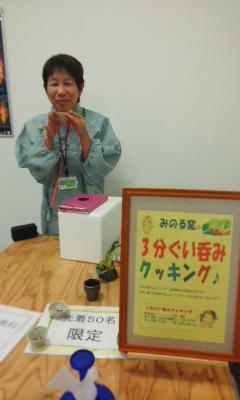 大津PARCO甲賀市の日本酒蔵せいぞろいでぐい飲みを作ろう!