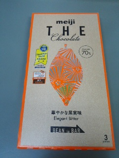 THEチョコレートと苺のシロクマ