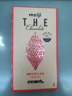 THEチョコレート ベルベットミルク