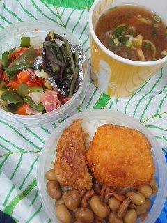 海老豆と野菜弁当