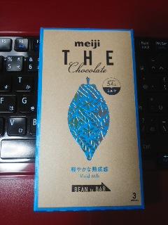 THEチョコレート 軽やかな熟成感