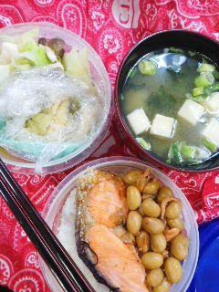 海老豆弁当