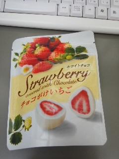 山の蜜とチョコがけ苺