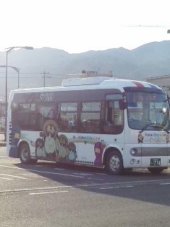 貴生川駅周辺にて