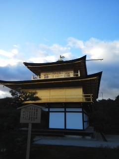 初めての金閣寺