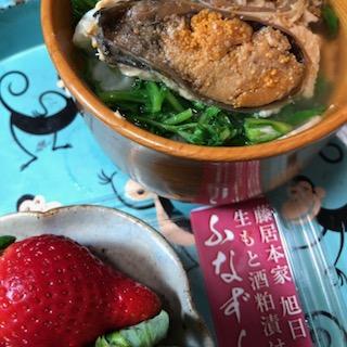 七草鮒寿司茶漬け