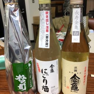 ホルモンと滋賀酒