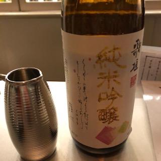 浅野酒店 祇園別邸