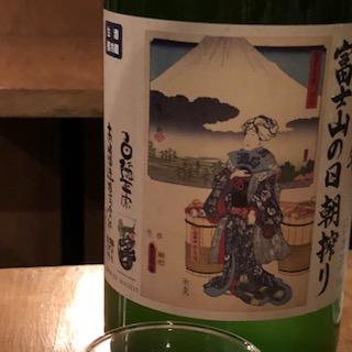 TANASUKE by BI酒TROHANPO