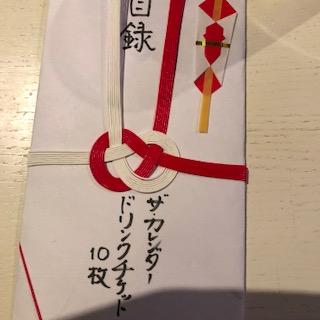 大津駅カレンダーの昭和ナイト