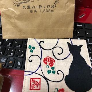 お土産、九州&富山