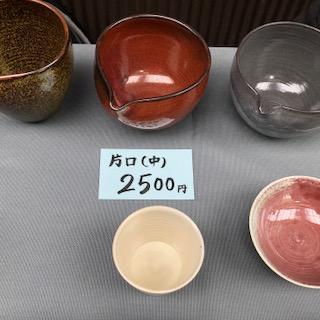 器を替えて飲み比べたい1 陶器と錫器