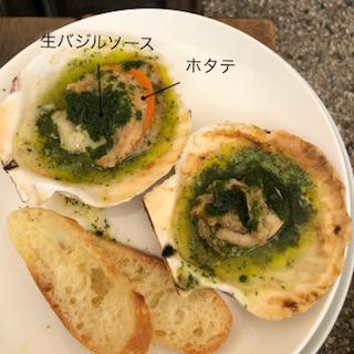 神社酒場で美味しい夏先取りしてきた!