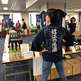 第1回 滋賀地酒の祭典in東京 で本を売って来ました!