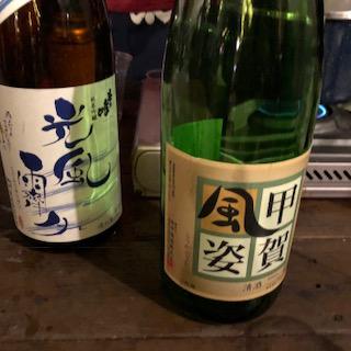 日曜日は出張のち京都で滋賀地酒わんわん王国