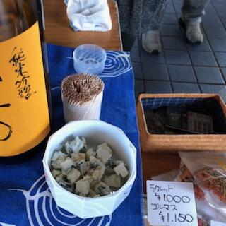 浜大津こだわり朝市、ありがとうございました!