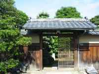 Kuranamiyokaromon_1