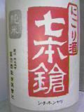 050201_003701.jpg