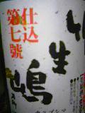 050324_185201.jpg
