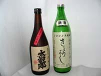 2003-1-5-hata-sake3.jpg