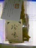 2004-10-08_uhone.jpg