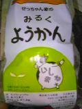 2004-10-13_milk.jpg