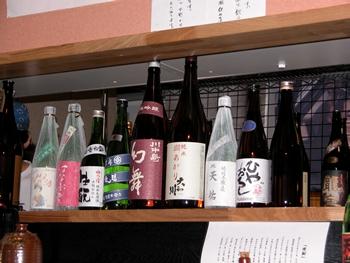 2004-10-16-saramumu-sake.jpg
